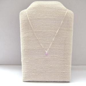 Sterling silver necklace with tiny..